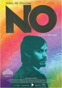 No_(2012_film)